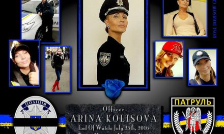 In Memoriam: Officer Arina Koltsova