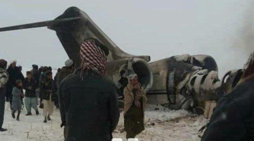 "Feds: ""No survivors"" after military plane crashes in Afghanistan"