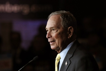 Bloomberg on apology tour over 'Stop and Frisk': audio shows he supported targeting minorities