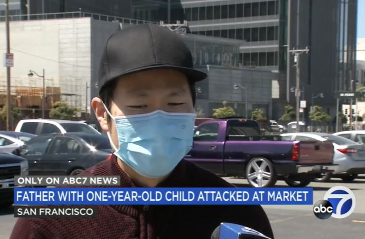 Father attacked while walking with 1-year-old child in San Francisco
