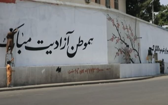 Former police chief: The Taliban finally angered Democrats - they painted over a George Floyd mural in Afghanistan